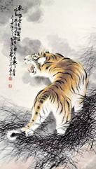 LOT120 宋省予(1909-1966) 乾坤独啸1939年作