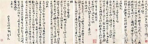 LOT131 沈葆桢(1820-1879) 致黎兆棠信札一通六开