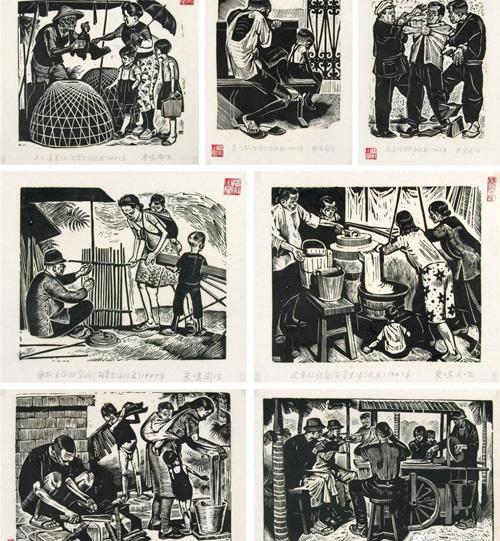 LOT307 朱鸣冈(1915-2013) 台湾生活版画一组七张