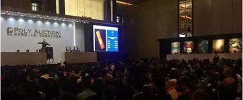 保利华谊(上海)首届拍卖会现场