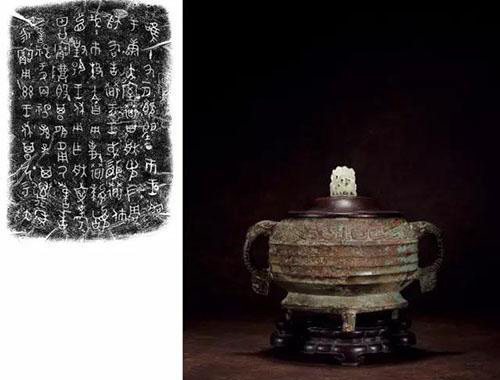 Top 10 西周中期 青铜 簋 成交价: 4,255,000 RMB 西泠印社2016秋拍