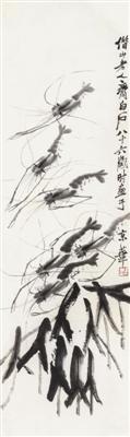 齐白石《群虾》,荣宝斋(济南)2016年秋拍拍品,估价80—120万元