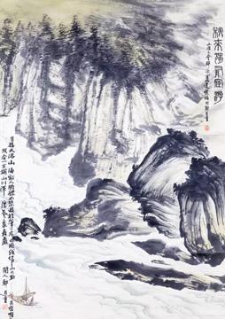 31 郑百重 山水 64×95cm 约5.4平尺 起拍价:15000元