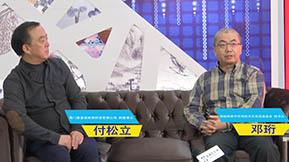 张雄艺术网与海峡两岸中华传统文化交流基金会战略合作