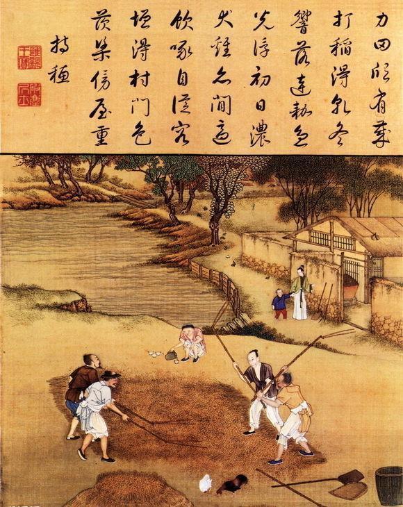 """表达雍正皇帝""""劝课农桑""""深意的《御制耕织图》之一"""