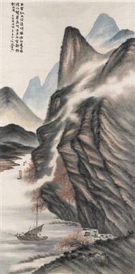 贺天健1961年作《江城秋怀》