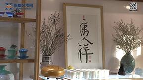 唐人祥——中国的传统文化需要传承