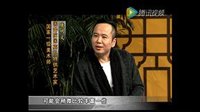CETV-4中国教育电视台【名家讲堂】国礼画家康明义
