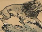 纽约苏富比亚洲艺术周中国书画拍品先览