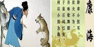 中国历史上十大传奇状元 各有千秋