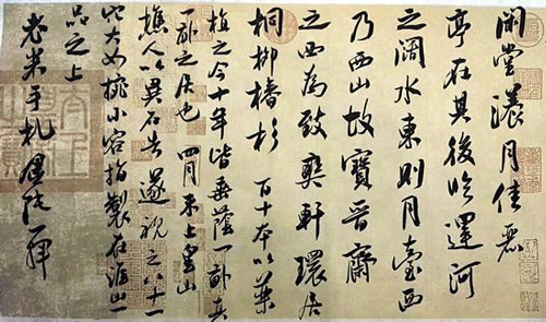 """""""画家如何写书法""""――陈金纯书法讲座在京举行"""