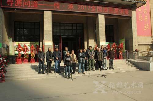 开幕式由洛阳市美协副主席兼秘书长张建京主持