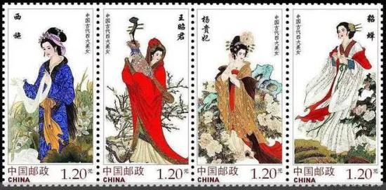 中国古代四大美女 邮票鉴藏