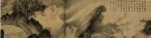 《石渠宝笈》记载为陈容 《六龙图》 估价:美元 1,200,000- 1,800,000 成交价:美元 48,967,500