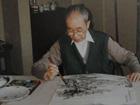 90高龄的徐邦达为何亲临现场竞拍王原祁山水?