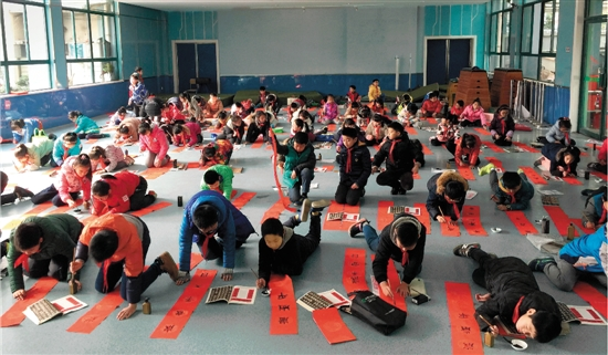 杭州采荷第一小学教育集团2017迎新书法春联大赛小学宝船图片