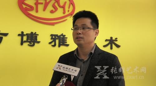 四方博雅美术学校校长吴东山接受张雄艺术网采访