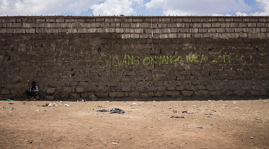 2017年肯尼亚大选已经开始刷墙。