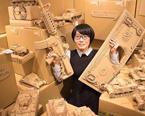 从薯片到坦克 她用纸箱创作了无数3D雕塑