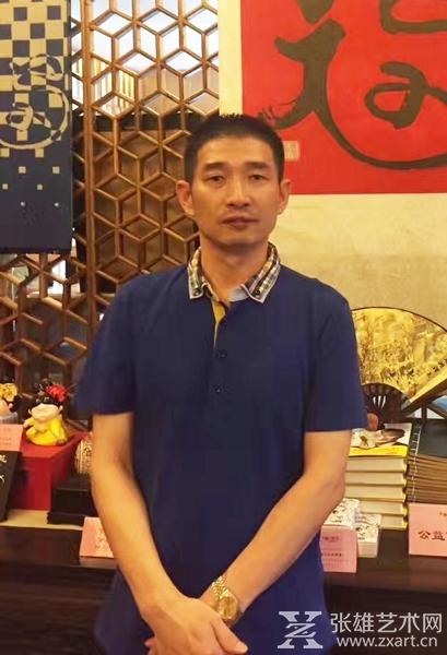 厦门张雄艺术文化股份有限公司董事长张雄