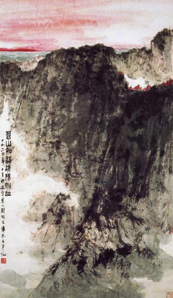 傅抱石作品《苍山如海残阳如血》
