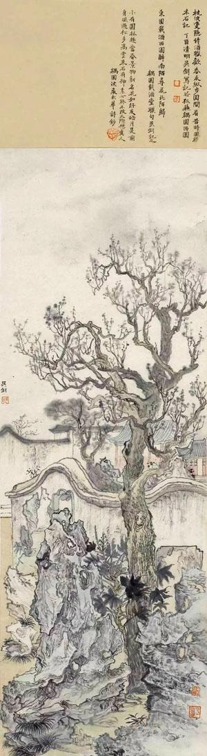 """""""汲古林泉——吴钊中国山水画作品展""""即将开展"""