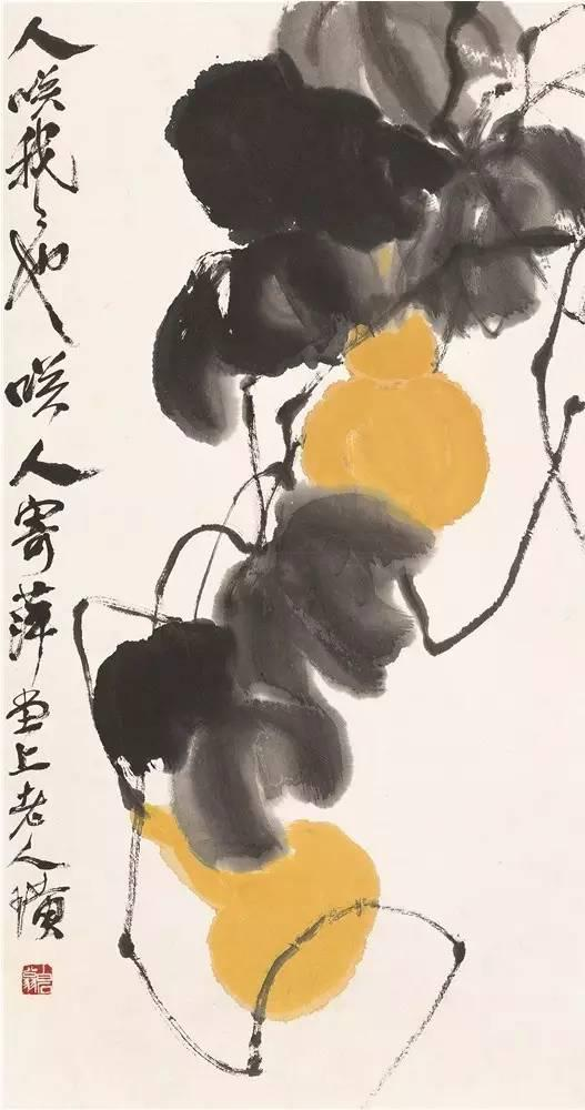 图4 葫芦 齐白石 轴 纸本设色 66.535cm 无年款 北京画院藏 齐白石所绘葫芦画,多为大写意。这些绘画,秉承了他一贯的绘画作风,即以恣肆淋漓的泼墨法,并以大片的色块来渲染葫芦叶及葫芦,是其衰年变法以后画风的代表。他所绘葫芦,在画面本身之外,寄寓了作者的情思,如《葫芦》(图4)中题识:人笑我,我也笑人,与其常见的人物画中的题识人骂我,我也骂人可谓如出一辙,都是在一种轻松诙谐的笔触中表现出对世态的不满和嘲讽。而另一件《葫芦》则题识曰:头大头小,模样逼真,愿人须识,不失为君子身,也同样寄寓
