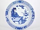 """嘉德四季49期""""百瓷集韵——四季瓷器夜场""""精选"""