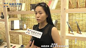 台湾法藏国际有限公司