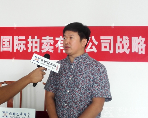 北京御宝嘉和国际拍卖有限公司总经理李广利先生