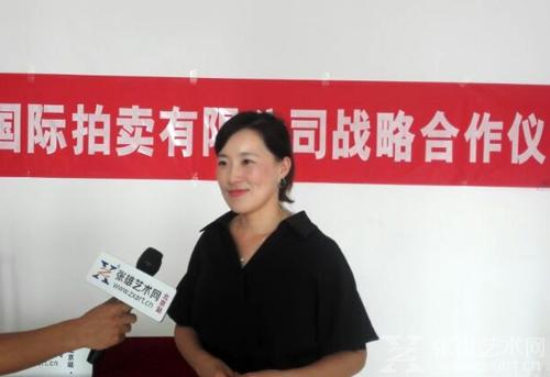 张雄艺术网北京站负责人祝方芳女士