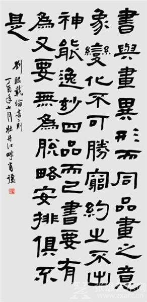 肖强(农院2016届)