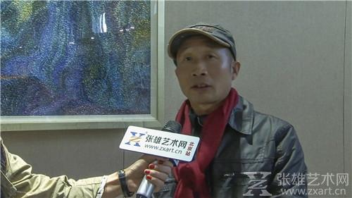 艺术家李建军接受采访