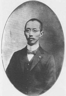 经亨颐像(1877-1938)
