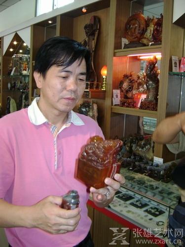 磊鑫玛瑙创始人张武阳:用麻袋提着玛瑙找市场