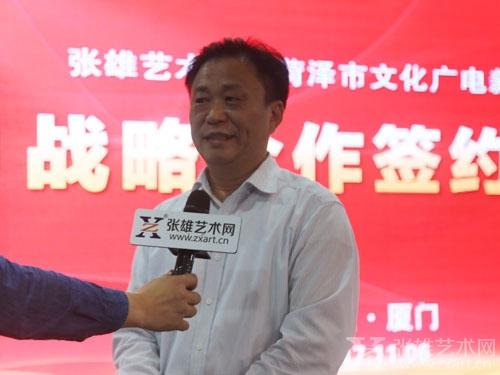 菏泽市文化广电新闻出版局党组书记、局长吴福华接受采访