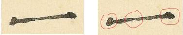 《千里江山图》两个跋是彻头彻尾的作伪拼接?