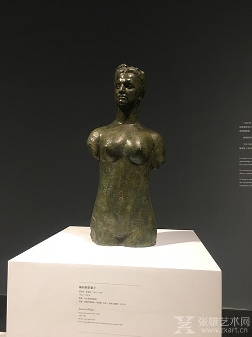 """""""回归重塑:布德尔与他的雕塑艺术""""隆重开幕"""