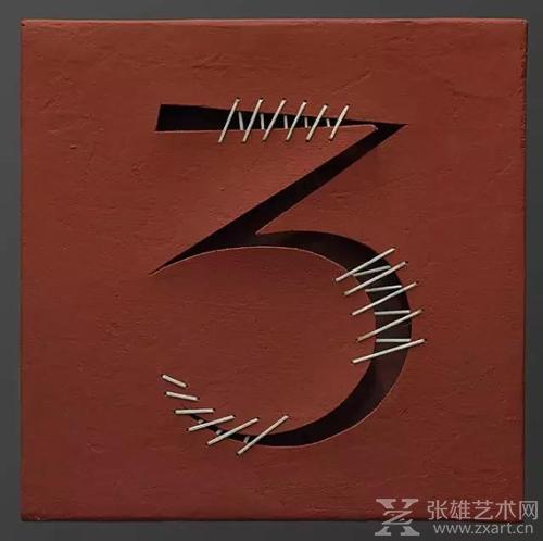 1997年国际艺术杂志写到:史蒂芬诺的数字象征宇宙,象征人物,他创立了