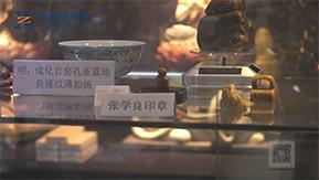 三晋堂——姬连利