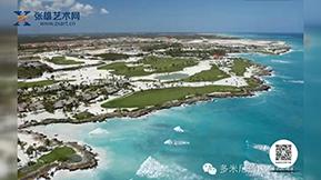 多米尼加共和国首次亮相深圳旅游博览会