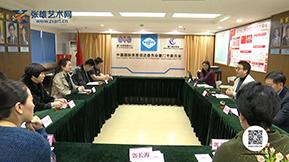厦门河南商会创会会长朱玉玲一行走访中国厦门市贸促会、厦门国际商会