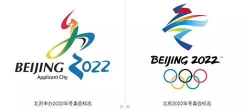 """""""冬梦""""""""飞跃"""":北京2022年冬奥会残奥会会徽图片"""