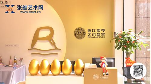 厦门珠江钢琴专卖店暨珠江钢琴艺术教室盛大开业