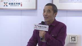 一个独特的艺术家——颜新元-广州站报道