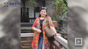 寄情于山水之间——李大丽-广州站报道