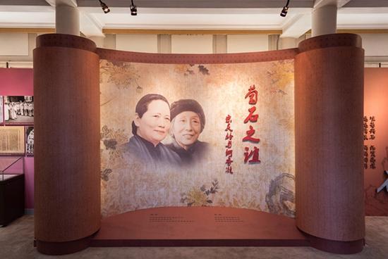 宋庆龄与何香凝及家人的往来信函首次亮相