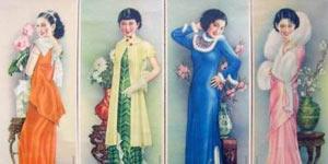 时尚与国族:中国女性应该穿什么服装?