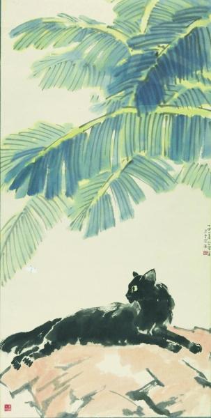 芭蕉黑猫(国画) 108×54.9厘米 1937年 徐悲鸿  中国美术馆藏