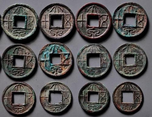 古代货币如何造假?